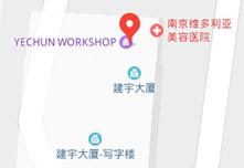 南京维多利亚美容医院路线图